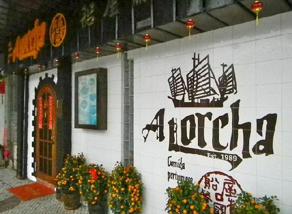 A Lorcha, Macau