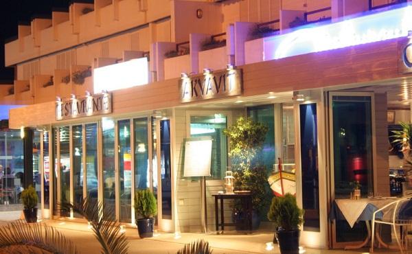 Akvavit Restaurant, Vilamoura
