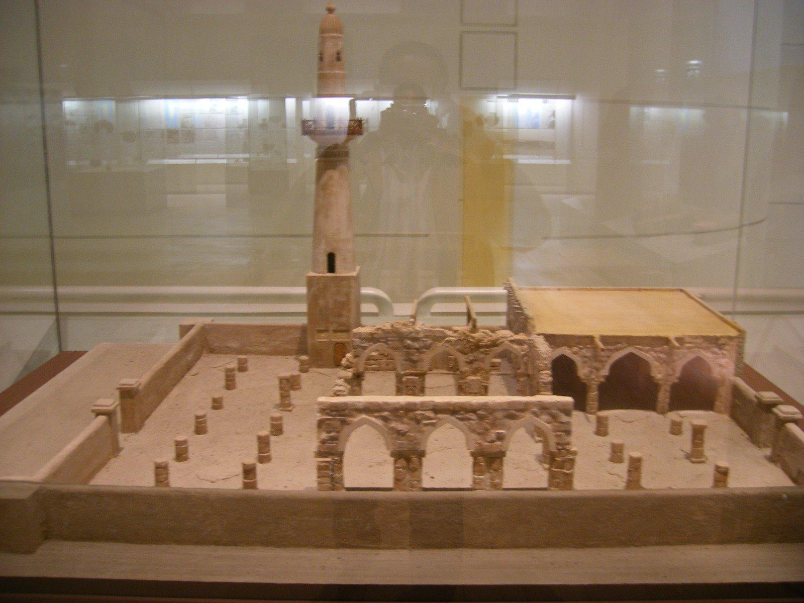 Al-Khamis Mosque, Bahrain