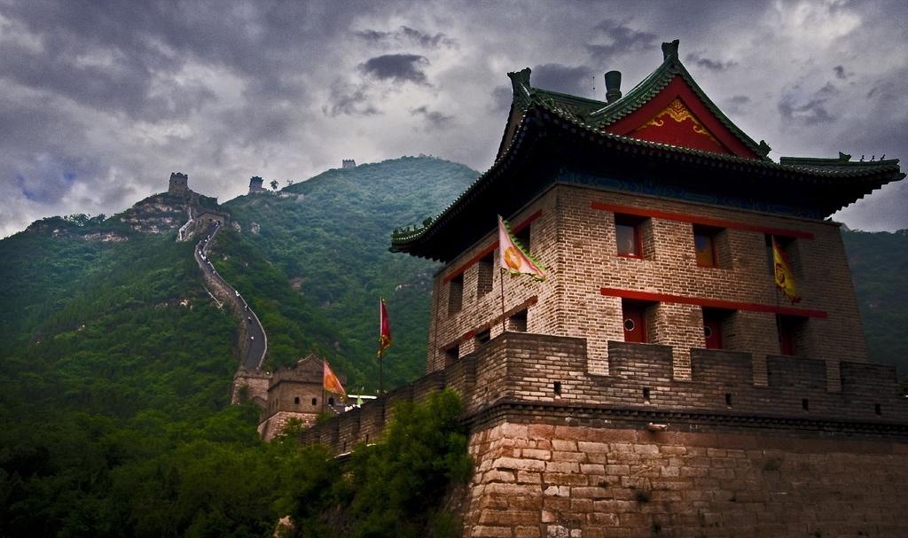 Beijing China Great Wall