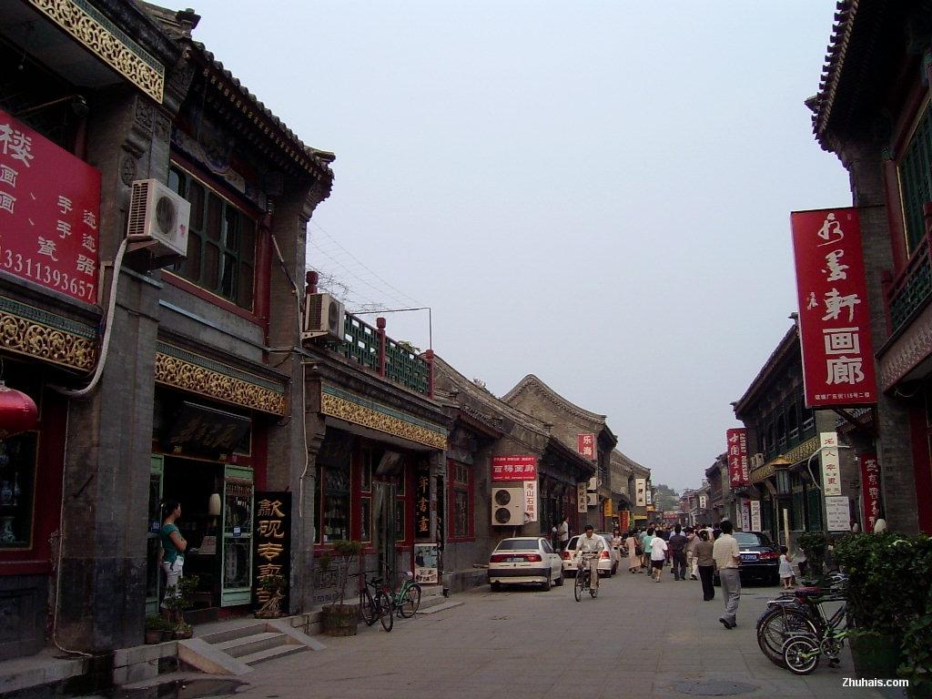 Beijing Liulichang