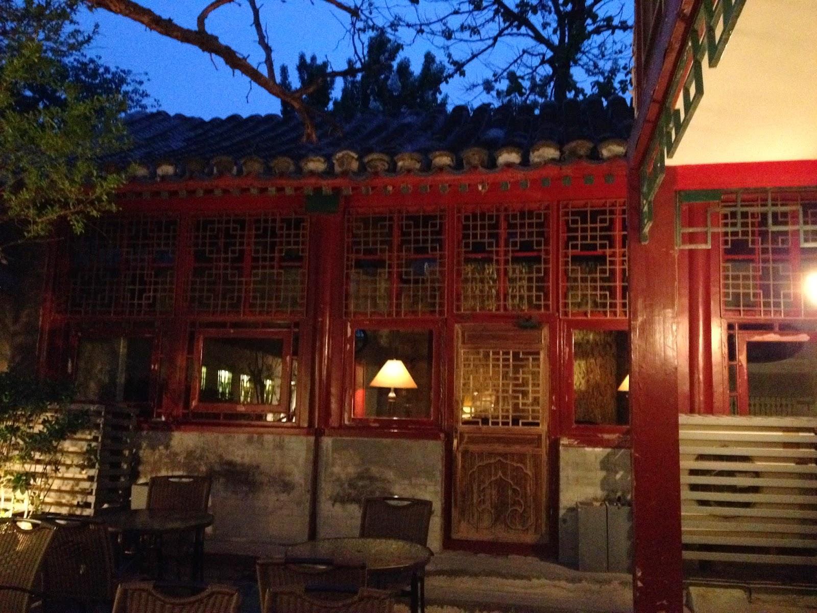 Beijing Sichuan Restaurant