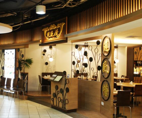 BiFeng Tang Restaurant, Qingdao