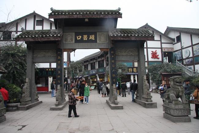 Ciqikou Old Town