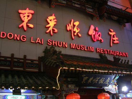 Dong Lai Shun Muslim Restaurant