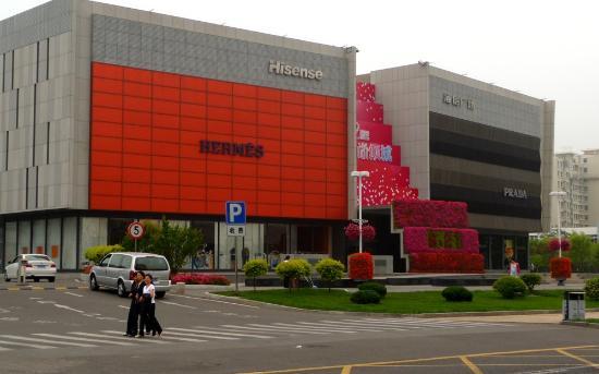 Hisense Plaza, Qingdao