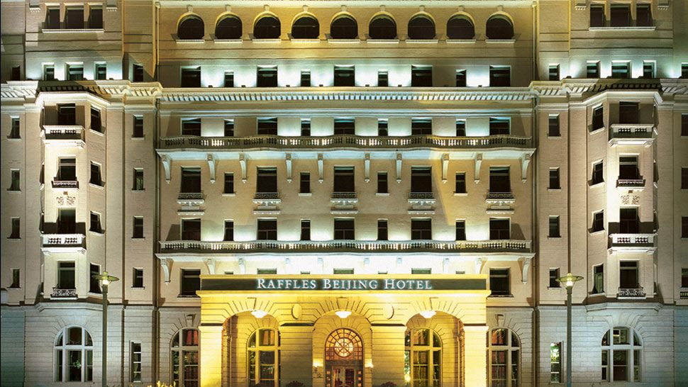 Hotels Beijing