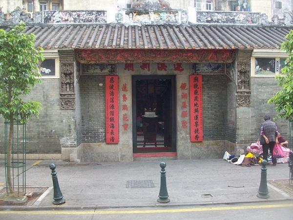 Lin Kai Miu, Macau
