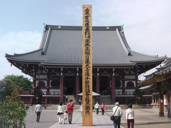Pagoda of Ikegami Honmonji