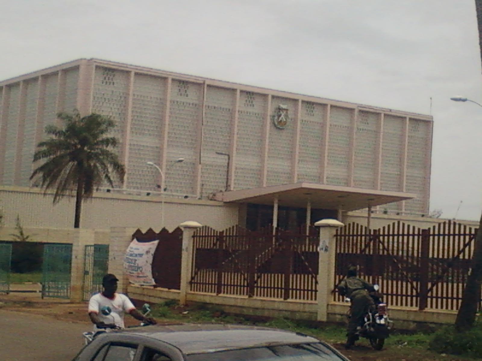 Palais du Puple, Guinea