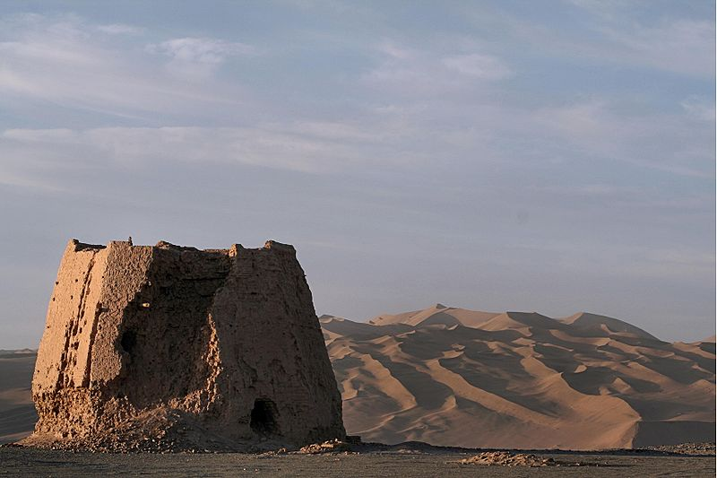 Silk Road, Tajikistan