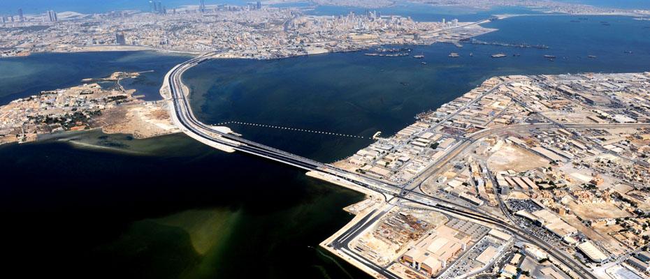 Sitra, Bahrain