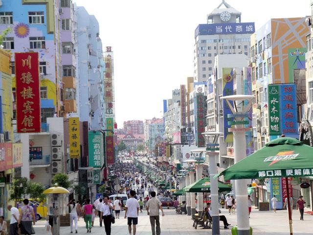 Taidong Pedestrian Street, Qingdao