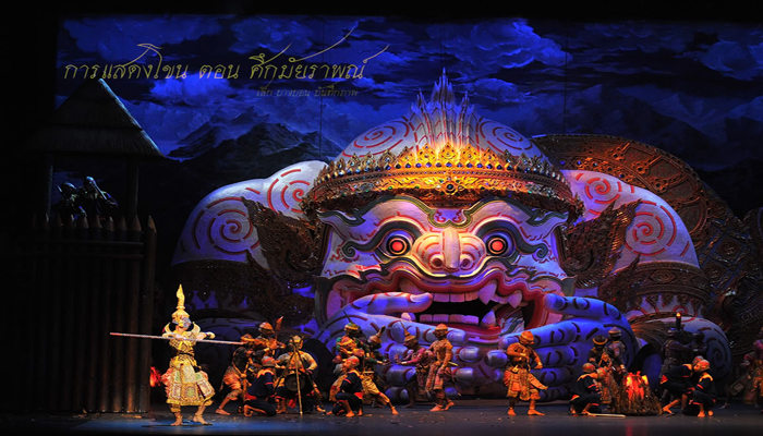 Thai Alangkarn Theater