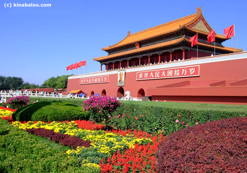 Tian'anmen Square, China