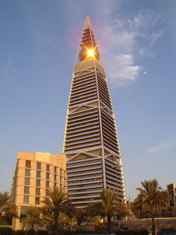 Al Faisaliah Tower