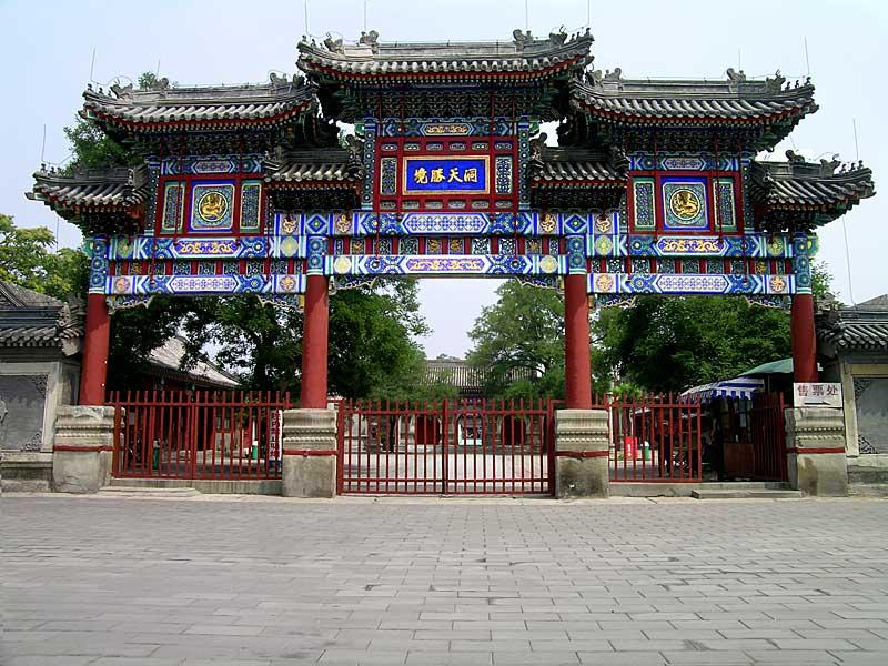 Baiyun Guan12