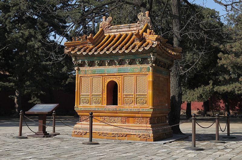 Beijing Ming Tombs - Chang Ling