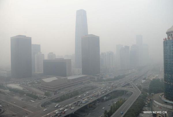 Beijing Weather Forecast