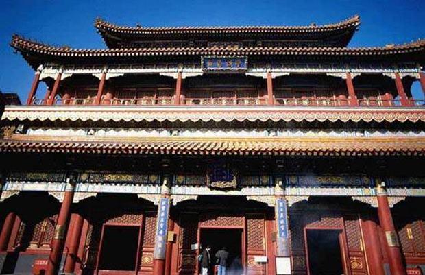 Beijing Yonghe Lamasery