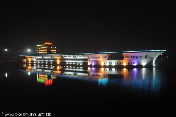 Binhai Aircraft Carrier Theme Park