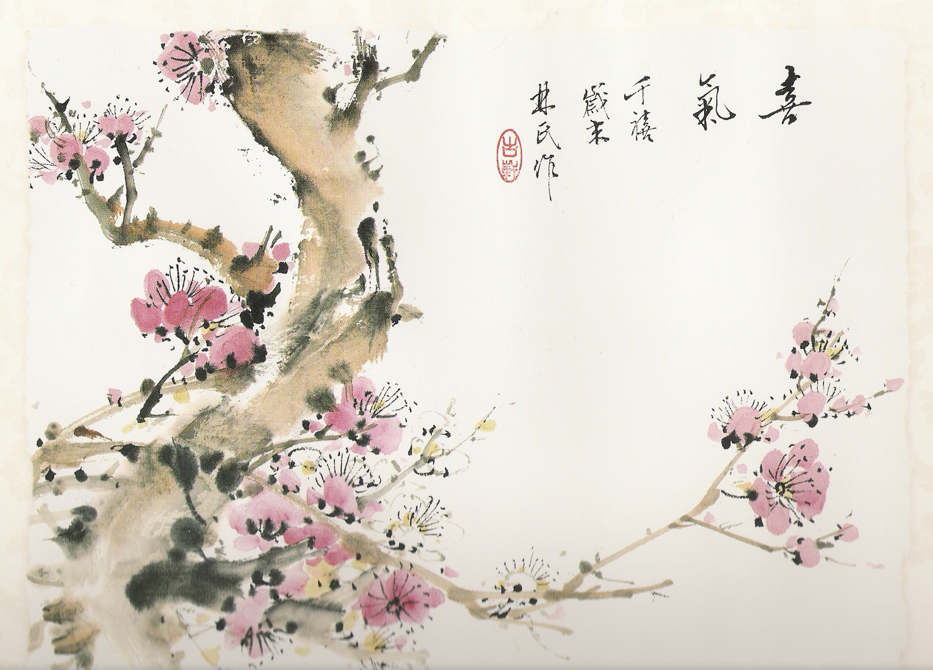 Chinese paintings1