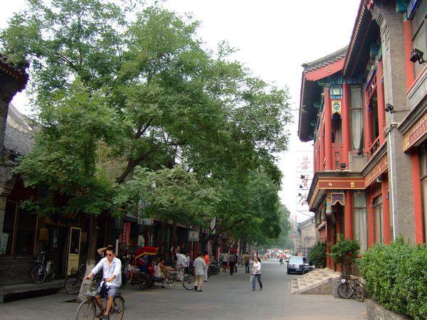 Liulichang Street