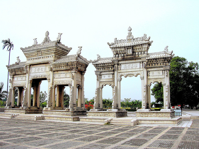 Mei Xi Royal Archways Memorial