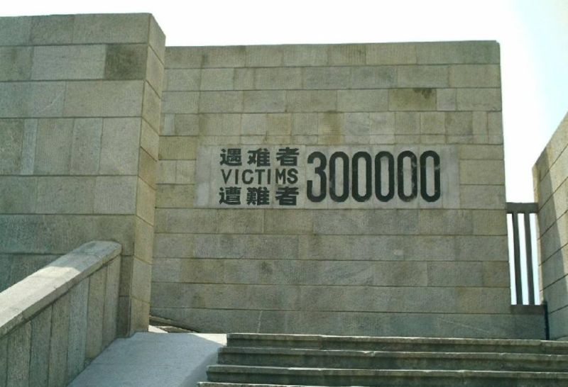 Nanjing-Massacre-Memorial-Hall