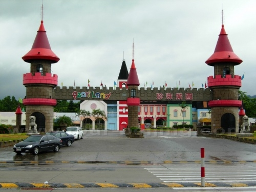 Pearl-Amusement-Park