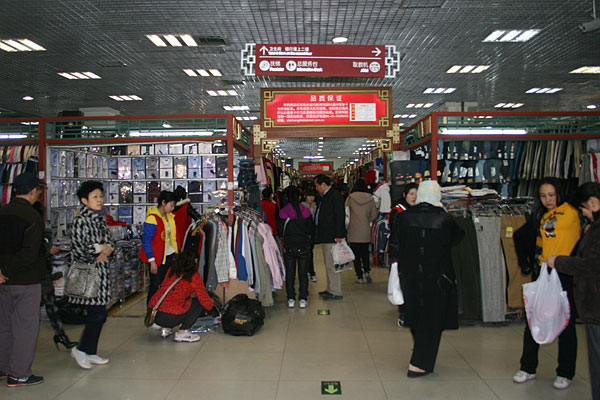 Silk Street Beijing1