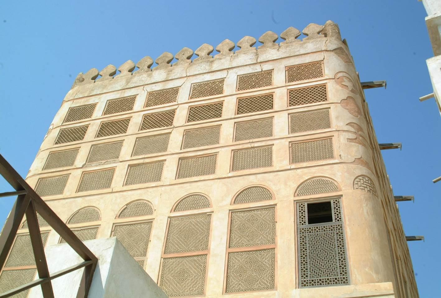 Siyadi House, Bahrain
