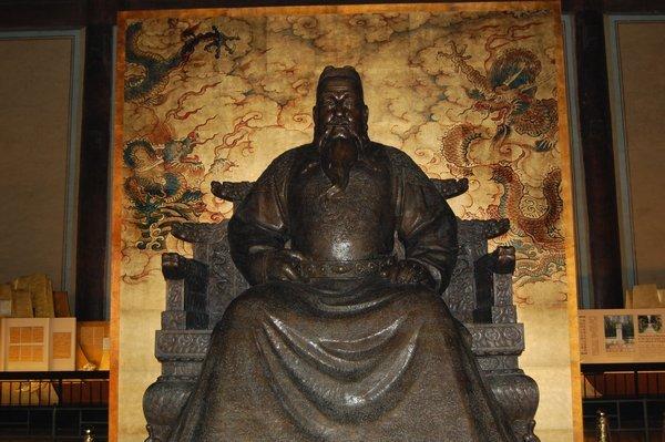 The Emperor Yong Le