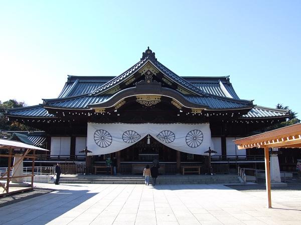 Yasukuni Jinja Shrine