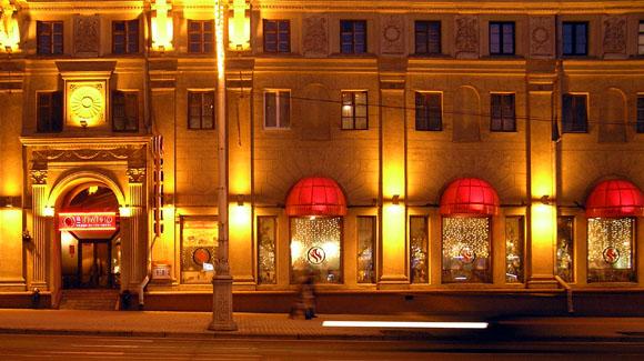 Minsk Resturants